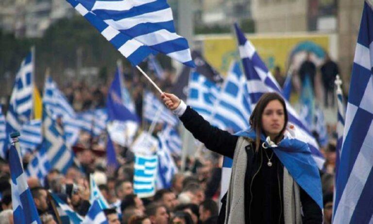 Ανοιχτή Επιστολή προς τον Πρωθυπουργό της Ελλάδος κ. Κυριάκο Μητσοτάκη απέστειλε η Παμμακεδονική Ενωση Αμερικής