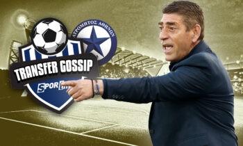 Transfer Gossip - Ατρόμητος: Οι παίκτες είναι υπέρ της παραμονής του Παντελίδη