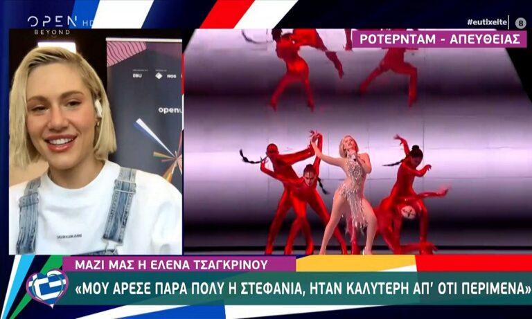 Eurovision – Έλενα Τσαγκρινού: «Μου άρεσε πάρα πολύ η Στεφανία, ήταν καλύτερη απ' ότι περίμενα»