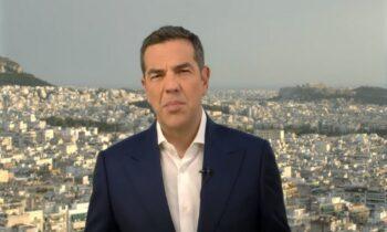 Τσίπρας: Μήνυμα εν όψει της Ανάστασης και του Πάσχα έστειλε ο πρόεδρος του ΣΥΡΙΖΑ, μέσω του επίσημου λογαριασμού του στο Facebook.