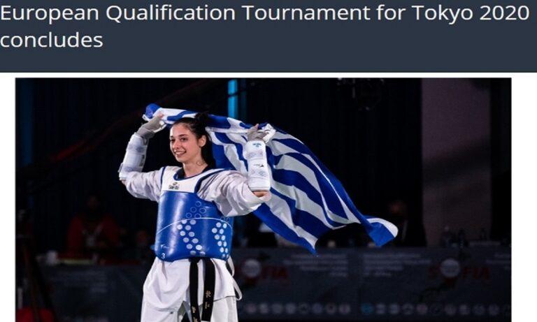 Η φωτογραφία της Τζέλη με την ελληνική σημαία, στο βασικό θέμα της World Taekwondo