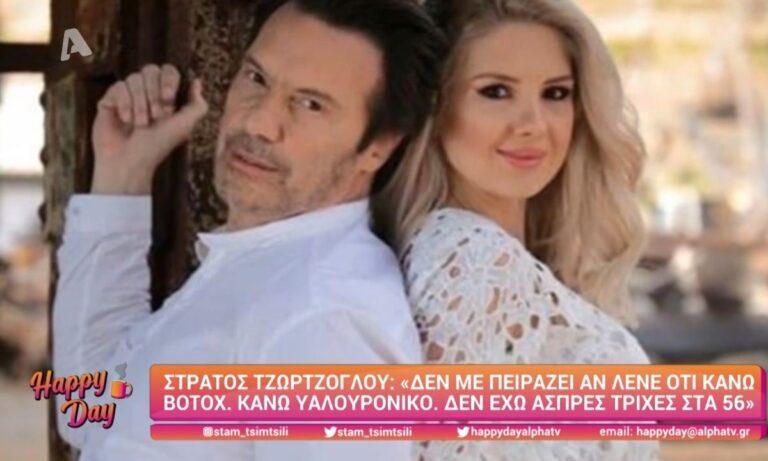 Στράτος Τζώρτζογλου: «Δε με νοιάζει αν λένε για botox – Τι έχει κάνει στο πρόσωπο»