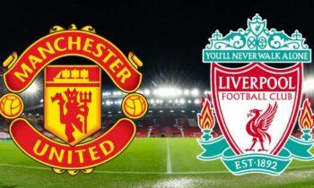 Μάντσεστερ Γιουνάιτεντ-Λίβερπουλ: Παρακολουθήστε LIVE από το Sportime την εξ αναβολής αναμέτρηση για την 34η αγωνιστική της Premier League.