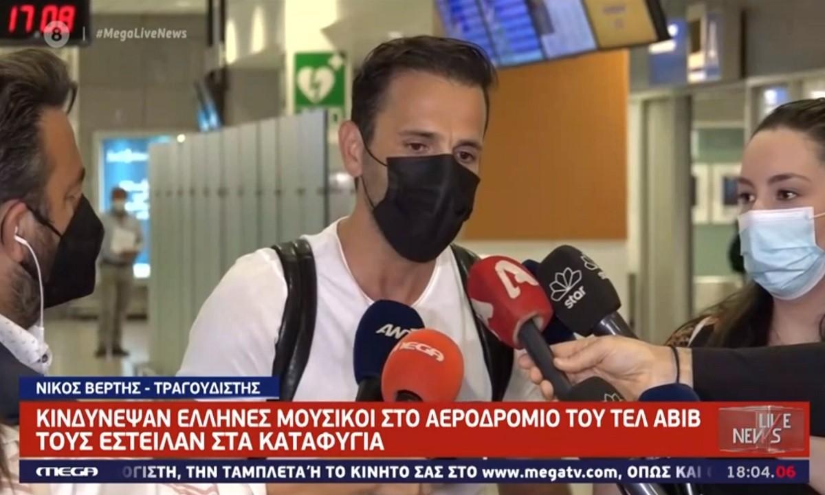 Νίκος Βέρτης: «Τρομακτικός ο ήχος των βομβών – Να μην το ζήσει κανείς»