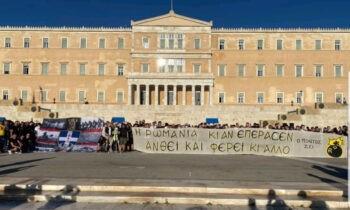 Η σημερινή ημέρα, είναι ημέρα μνήμης για τους Πόντιους, καθώς σήμερα τιμάμε τη μνήμη των εκατοντάδων χιλιάδων θυμάτων του Ποντιακού Ελληνισμού που εξοντώθηκαν με απάνθρωπο τρόπο.