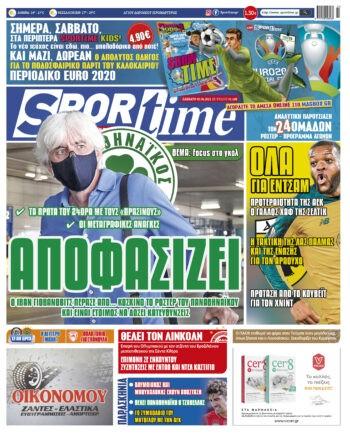 Εξώφυλλο Εφημερίδας Sportime - 5/6/2021