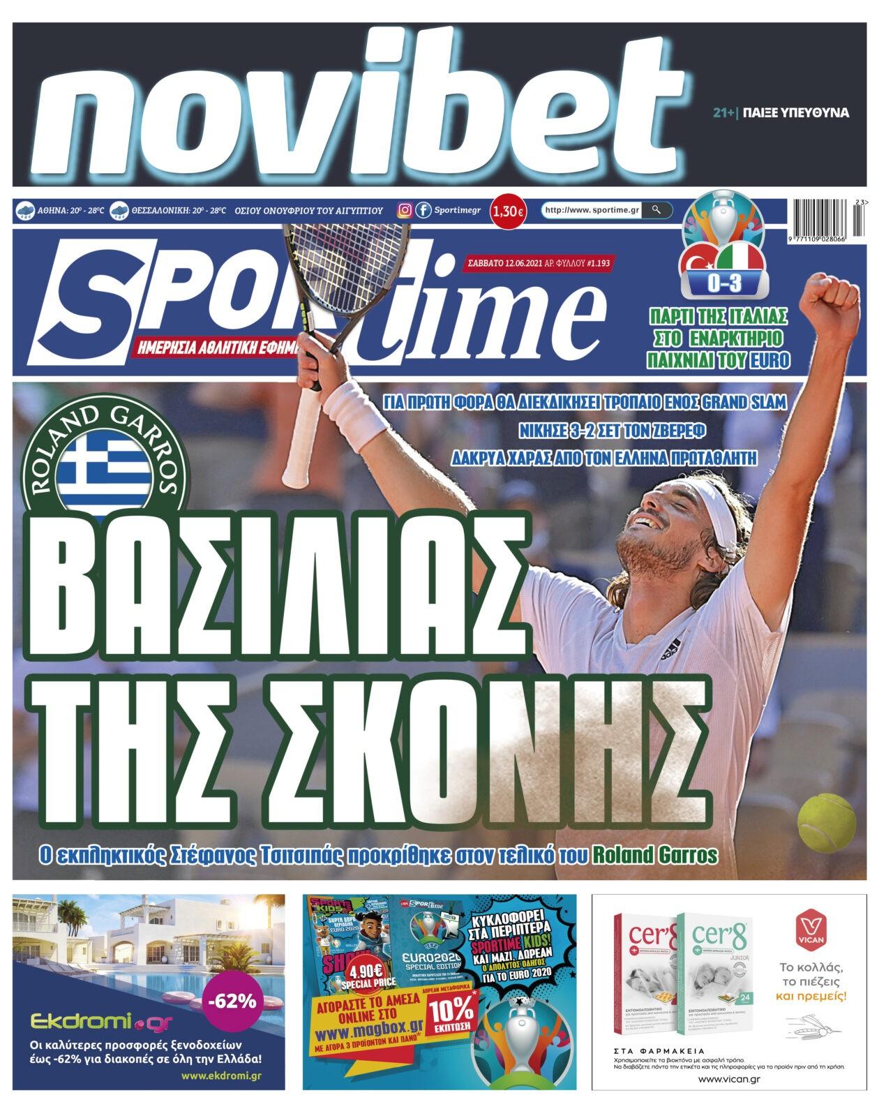 Sportime 12.6