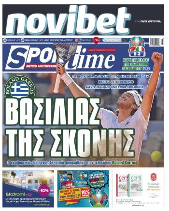 Εξώφυλλο Εφημερίδας Sportime - 12/6/2021