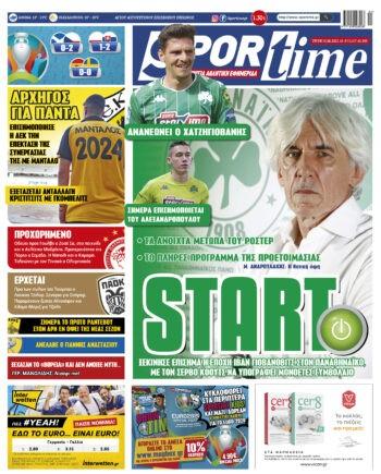 Εξώφυλλο Εφημερίδας Sportime - 15/6/2021