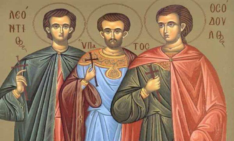 Εορτολόγιο Παρασκευή 18 Ιουνίου: Ποιοι γιορτάζουν σήμερα