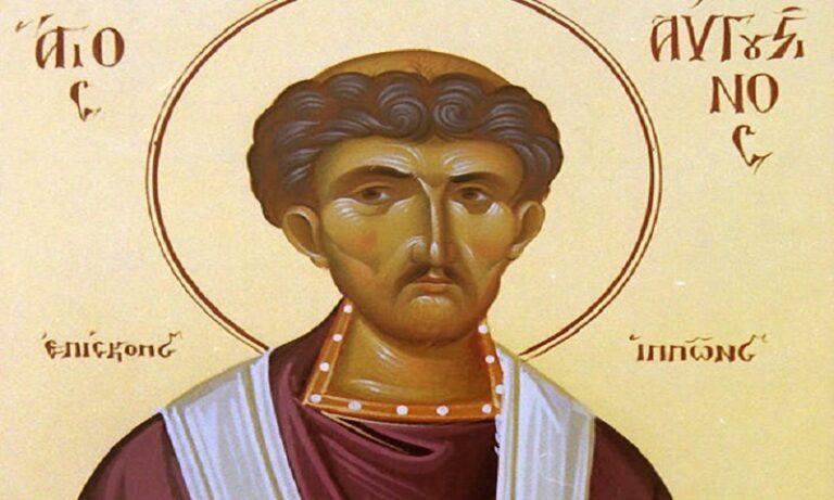 Εορτολόγιο Τρίτη 15 Ιουνίου: Ποιοι γιορτάζουν σήμερα