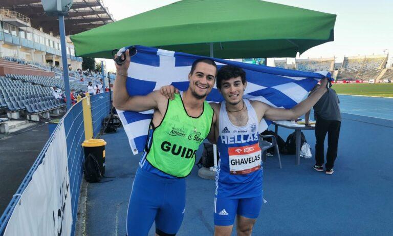 Πρωταθλητής Ευρώπης ο Γκαβέλας στα 100μ. Τ11 με guide τον Σωτήρη Γκαραγκάνη – Ισοφάρισε το ρεκόρ Ευρώπης που πέτυχε στον προκριματικό