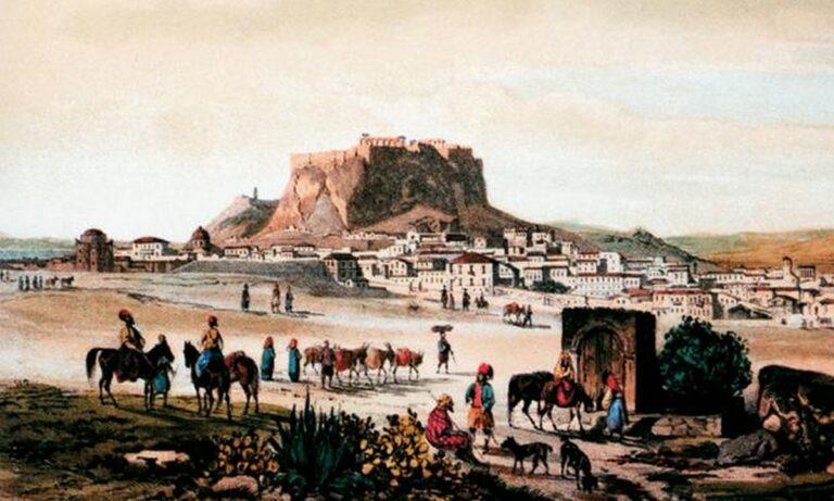 Σαν σήμερα: Οι Οθωμανοί Τούρκοι κυριεύουν την Αθήνα