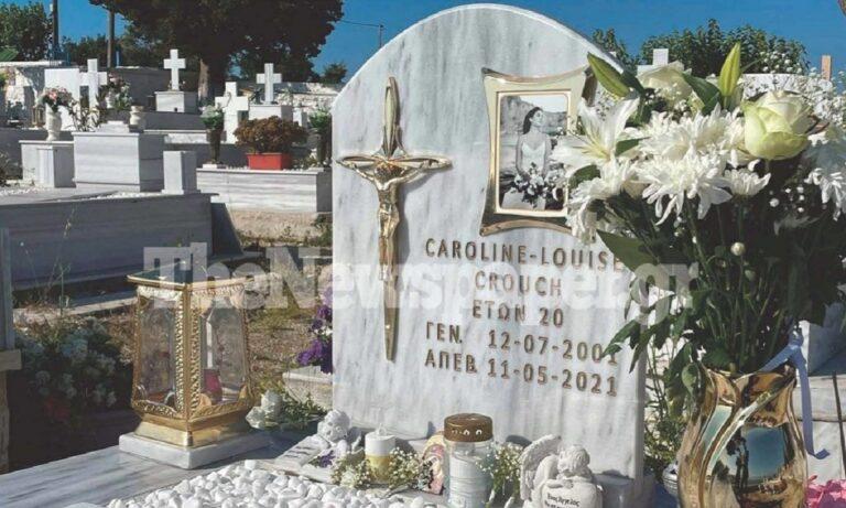 Έγκλημα στα Γλυκά Νερά: Δύο αλλαγές σκοπεύει να κάνει να κάνει η οικογένεια της Καρολάιν, στον τάφο της κόρης της στο Κοιμητήριο Αλοννήσου.
