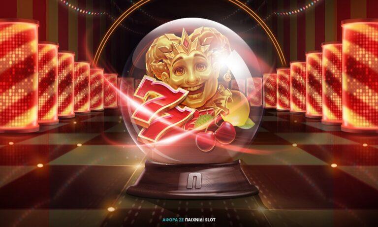 Free Reelin' Joker: Περιπέτεια casino στην Novibet
