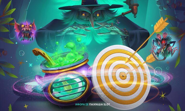 Cauldron – The Magic Cauldron: Ο κόσμος των μαγισσών στο καζίνο της Novibet