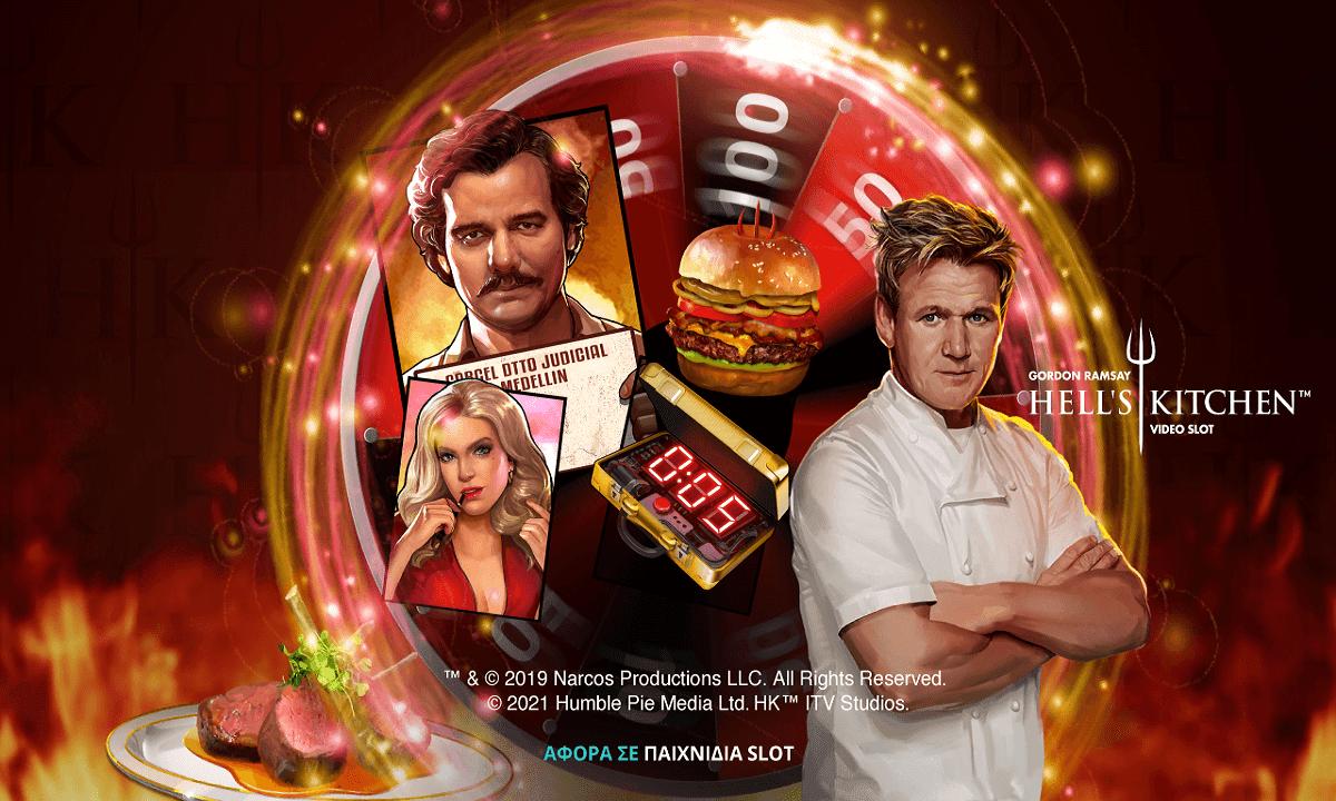 Gordon Ramsey Hell's Kitchen–Narcos: Μαγειρική και αστυνομική δράση στο καζίνο της Novibet