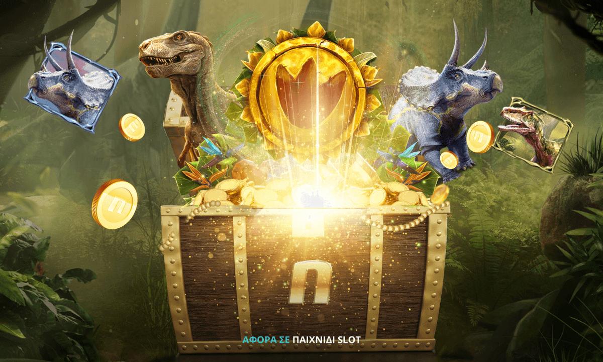 Reptizillions Power Reels: Η εποχή των δεινοσαύρων επιστρέφει στο καζίνο της Novibet