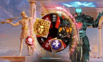 Parthenon Quest For Immortality-Dark King Forbidden Riches: Περιπέτεια καζίνο στην Novibet