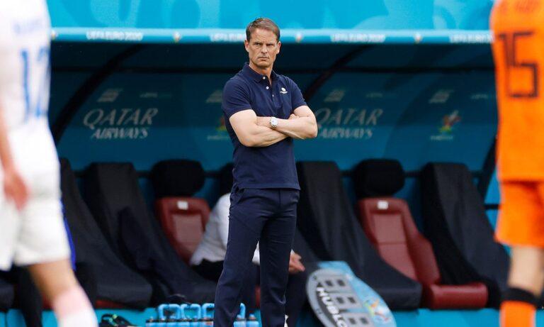 Euro 2020 – Ο Φρανκ ντε Μπουρ εθίστηκε στην αποτυχία και το μετέδωσε στην Ολλανδία