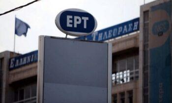 Σαν σήμερα: Η ΕΡΤ κλείνει και... ξανανοίγει!