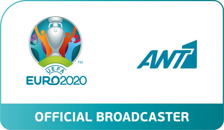 EURO 2020: Το καλοκαίρι του 2021 «παίζουμε μπάλα» στη μεγαλύτερη ποδοσφαιρική διοργάνωση της Ευρώπης