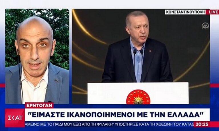Ελληνοτουρκικά: Ο λόγος που ο Ερντογάν ξαφνικά… αγάπησε την Ελλάδα