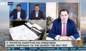 Ο Υπουργός Ανάπτυξης, Άδωνις Γεωργιάδης, μίλησε για το πως θα διαχειριστεί η κυβέρνηση όσους δεν θέλουν να εμβολιαστούν.