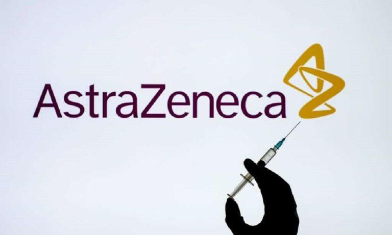 Εμβόλιο AstraZeneca: Τι γίνεται με την 2η δόση και τα ραντεβού