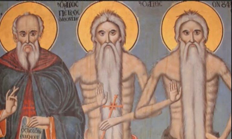 Εορτολόγιο Σάββατο 12 Ιουνίου: Ποιοι γιορτάζουν σήμερα