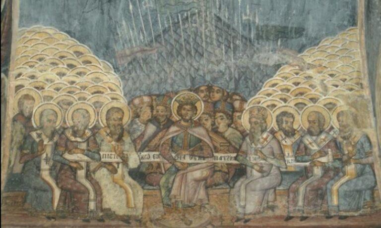 Εορτολόγιο Κυριακή 13 Ιουνίου: Ποιοι γιορτάζουν σήμερα
