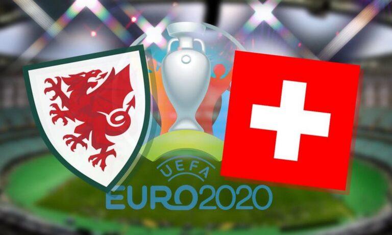 Euro 2020: Ουαλία-Ελβετία: Έτοιμες για το μεγάλο μπαμ!
