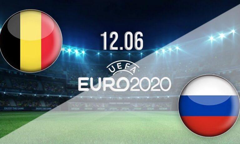 Euro 2020 Βέλγιο-Ρωσία: Το μεγάλο φαβορί και στην… παγίδας της Αγίας Πετρούπολης