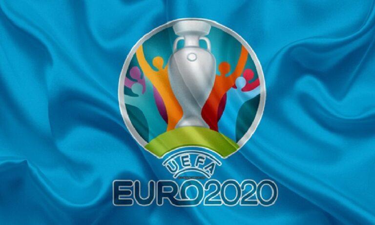 Euro 2020: Όλα τα σενάρια πρόκρισης!