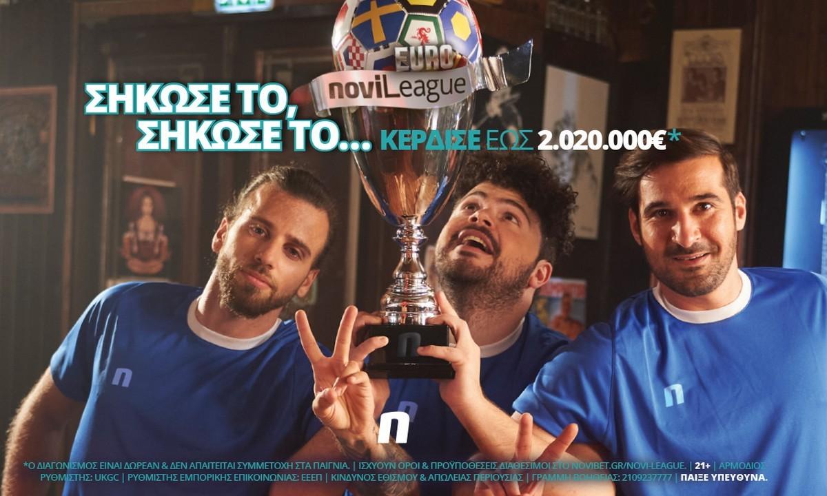 Η EuroNovileague ξεκινά – Κέρδισε έως 2.020.000€*!