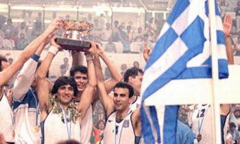 Σαν Σήμερα, πριν από 34 χρόνια, η Εθνική ομάδα μπάσκετ κατέκτησε το Ευρωμπάσκετ 1987, κόντρα ΕΣΣΔ.