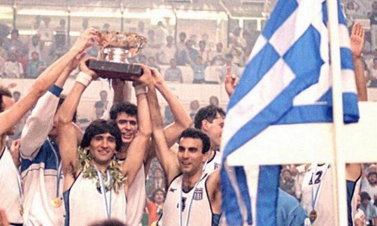 Σαν Σήμερα: Το… έπος του Ευρωμπάσκετ του 1987 (vid)