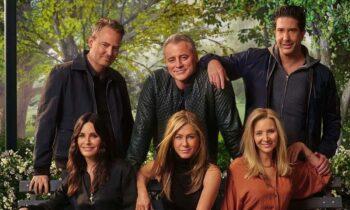 Friends Reunion: 17 χρόνια μετά, τα αγαπημένα (μας) «Φιλαράκια» αντάμωσαν ξανά, σε μια επετειακή και βαθιά νοσταλγική συγκέντρωση.