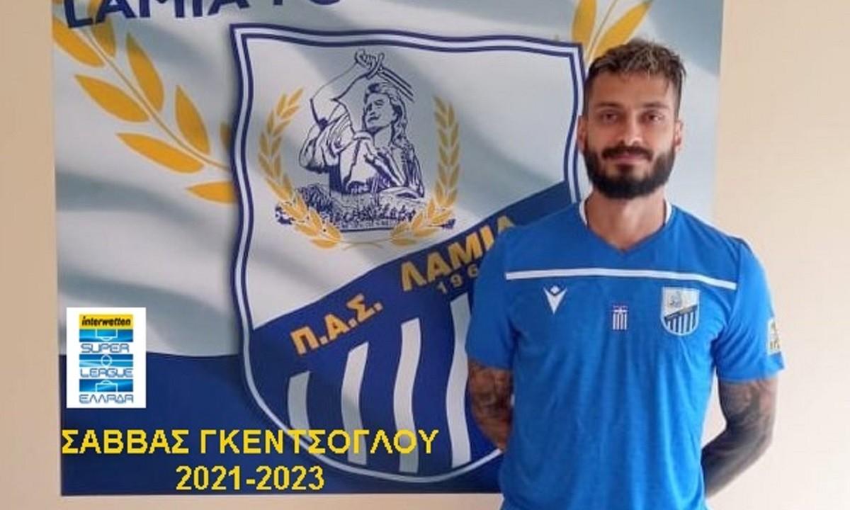 Λαμία: Χρειάστηκε να γίνει υπέρβαση για Γκέντσογλου | sportime.gr