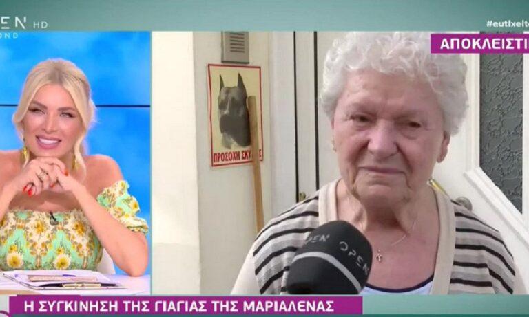 Survivor: Γιαγιά Μαριαλένας – Δεν συμπαθώ τον Σάκη – Όλα όσα είπε