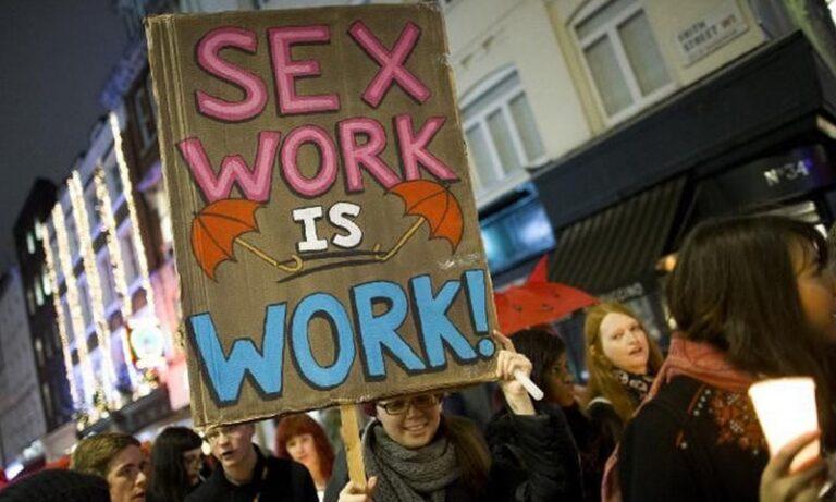 H Παγκόσμια Ημέρα Ιερόδουλων γιορτάζεται κάθε χρόνο στις δύο Ιουνίου για καλύτερες συνθήκες δουλειάς, σ' αυτήν την εργασία.