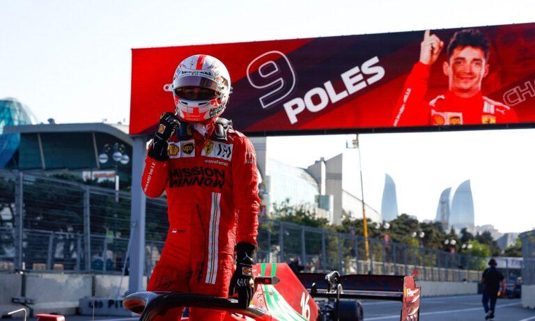 Formula 1: Στον Λεκλέρ και την Ferrari η pole
