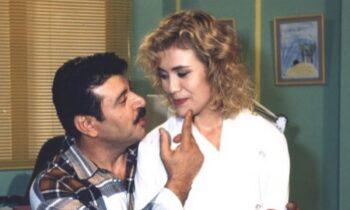 To Λαβ Σόρρυ μας... συστήθηκε το 1994, με τον Τάσο Χαλκιά και η Κωνσταντίνα Μιχαήλ, με τα χρόνια να έχουν... περάσει πλέον.