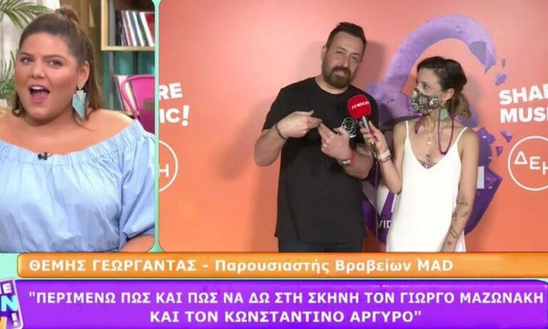 Mad Video Music Awards: Οι Γιώργος Μαζωνάκης και ο Κωνσταντίνος Αργυρός θα συνεργαστούν στην σκηνή της διοργάνωσης.