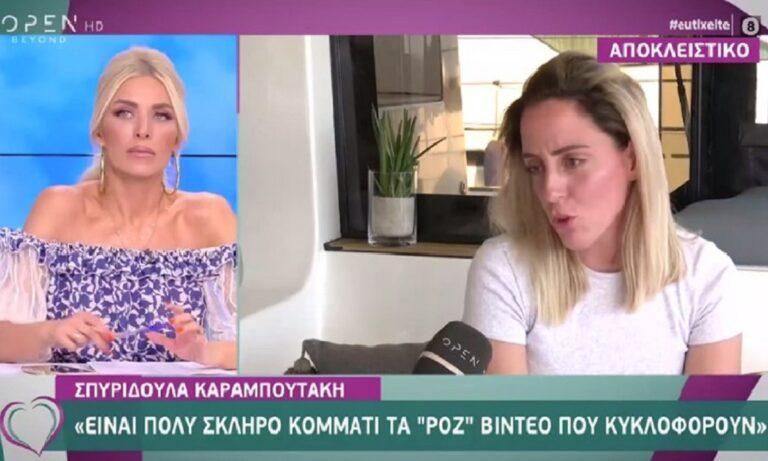 MasterChef – Σπυριδούλα: Ο χαμός του πατέρα της και το ροζ video