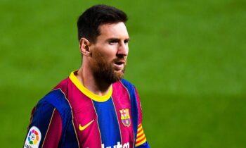 O Λιονέλ Μέσι επενδύει τα λεφτά που κερδίζει από το ποδόσφαιρο, μεταξύ άλλων και σε ξενοδοχεία.