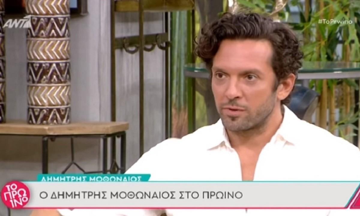 Μοθωναίος – Το νούμερο τρομάζει : Έλαβε 40.000 μηνύματα για περιστατικά κακοποίησης