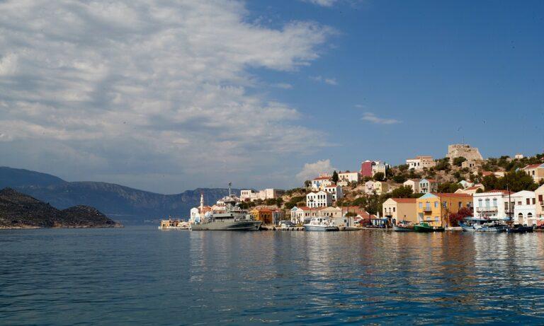 Ελλάδα Νησί Μεγάλη Βρετανία