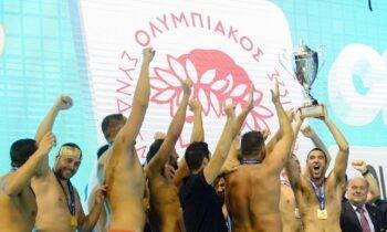 Ο Ολυμπιακός σαν σήμερα πριν από τρία χρόνια, κατέκτησε το Champions League στο Πόλο κόντρα στην Προ Ρέκο.