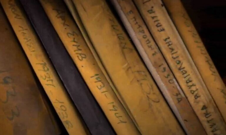 Στις 9 Ιουνίου κάθε χρόνο, έχει καθιερωθεί να γιορτάζεται η Παγκόσμια Ημέρα Αρχείων